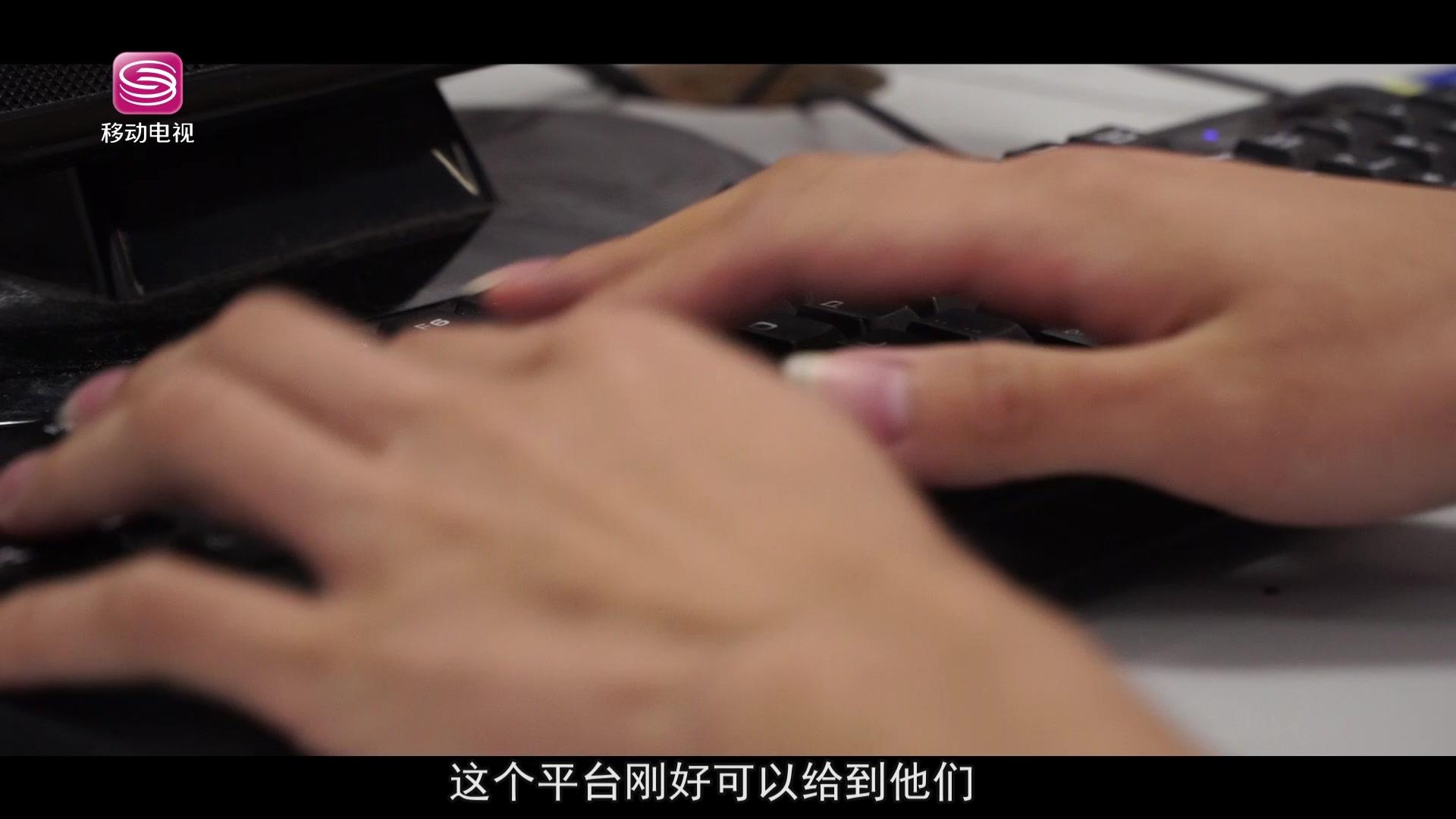 《职场前沿》417北大青鸟深圳嘉华学校--教师篇1