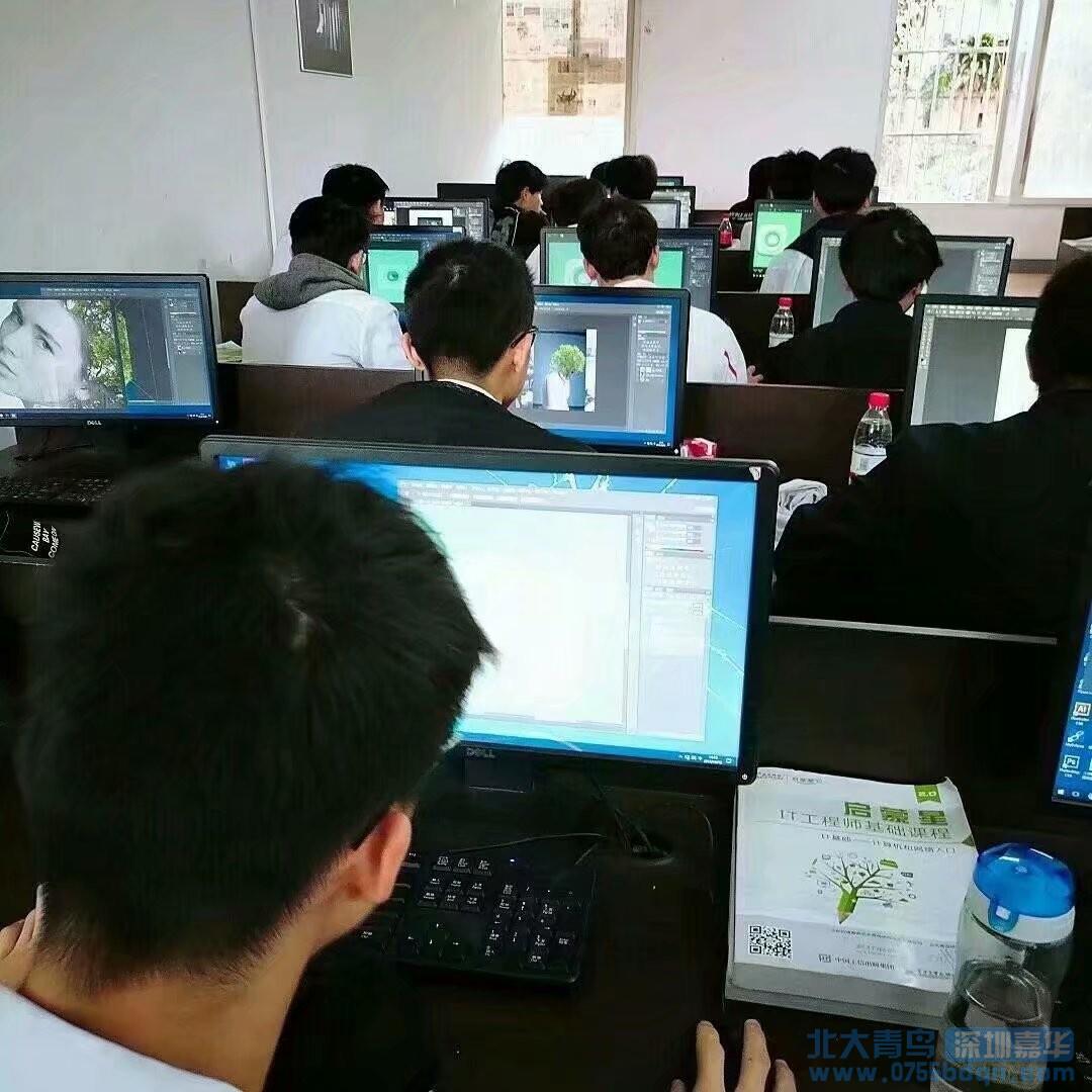 深圳北大青鸟:非科班出身、零基础小白学编程应该注意什么?
